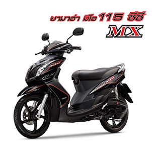 Moto Th Yamaha Mio 115 2010 Specification