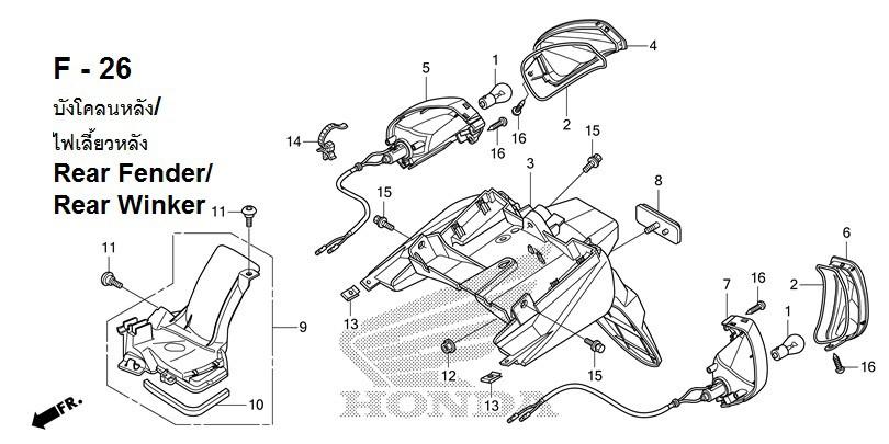moto th - honda pcx150  2012  parts   rear