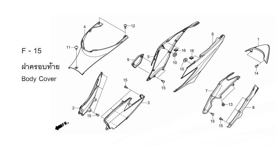 Moto Th - Honda Wave 110i  2012  Parts