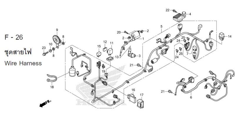 moto th - honda zoomer-x (2012) parts - harness  moto th