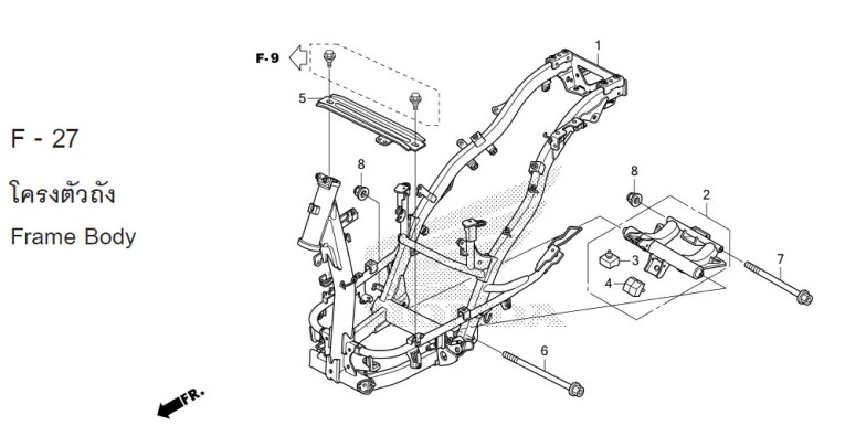 honda ruckus frame diagram  honda  auto parts catalog and