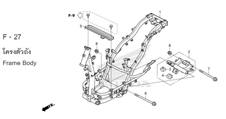 Moto Th Honda Zoomer X 2012 Parts Frame Chassis